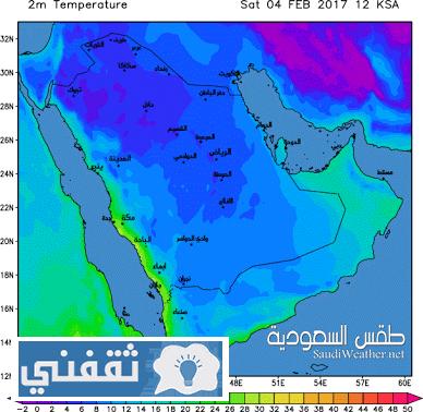 درجات حرارة جدة والرياض وحائل و درجات حرارة المملكة العربية السعودية المتوقعة بشكل مباشر لبعض بلدانها