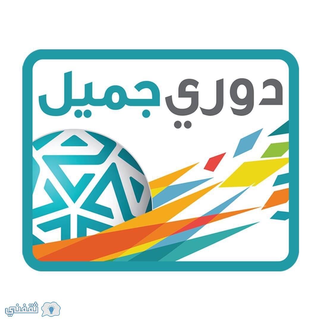ترتيب جدول دوري عبداللطيف جميل 2017 السعودي : ترتيب جدول الدوري السعودي وتصدر الهلال في دوري جميل