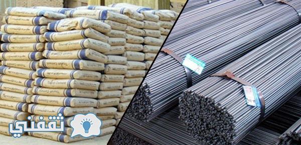 أسعار الحديد والأسمنت اليوم الجمعة 21-4-2017 في جميع الشركات المصرية