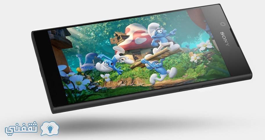 سعر ومواصفات هاتف Sony Xperia L1 الجديد أحدث الهواتف الذكية ضمن الفئة الاقتصادية لشركة سوني Sony