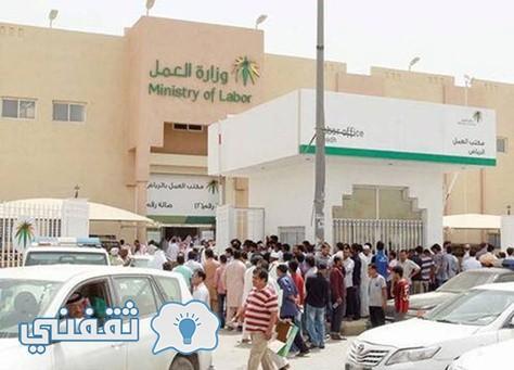 سوق التوظيف بالمملكة العربية السعودية
