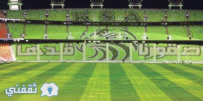 صقورنا قدها تيفو جماهير المنتخب السعودي في مباراة السعودية والعراق