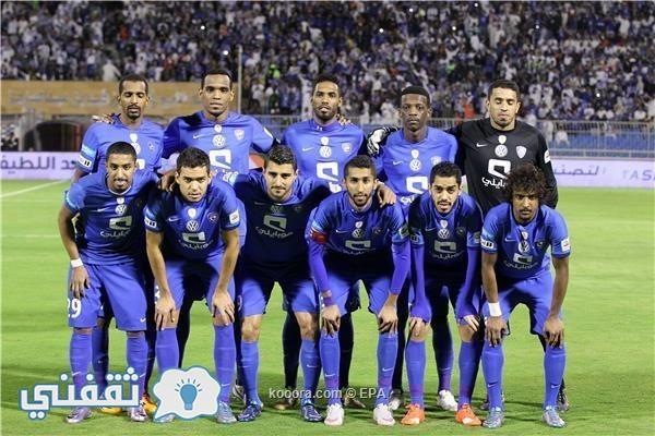 القنوات الناقلة لمباراة الهلال والوحدة الإماراتي يوم الثلاثاء 14-3-2017 في دوري أبطال آسيا