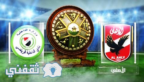 موعد مباراة الأهلي والداخلية في الدوري المصري يوم الخميس 23-3-2017 والقنوات الناقلة للمباراة