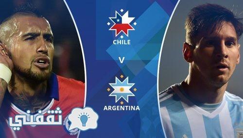 موعد وتوقيت مباراة الأرجنتين وتشيلي اليوم - تصفيات كأس العالم 2018 والقنوات الناقلة مجاناً