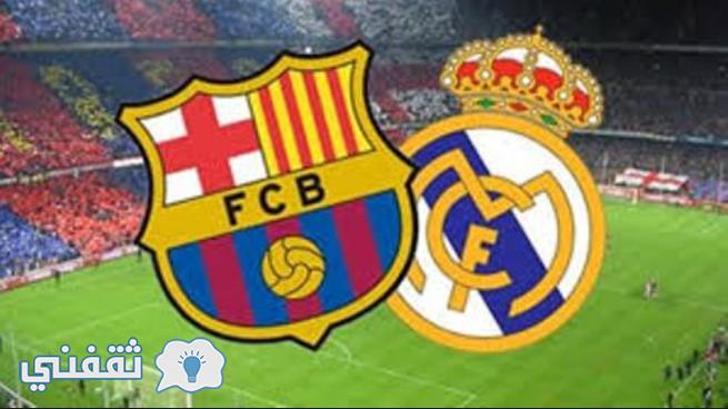 تحديد موعد مباراة برشلونة وريال مدريد القادمة في الكلاسيكو الأسباني لكرة القدم