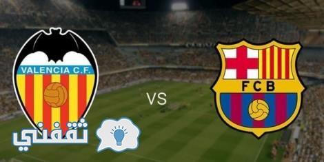الدوري الأشباني ومباراة برشلونة