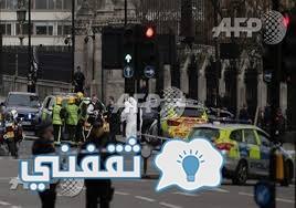 هجوم لندن مقتل أربعة وإصابة عشرين من بينهم منفذ العملية واستمرار لمسلسل الإرهاب