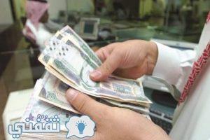 السعودييون يترقبون موعد إعلان نتائج الأهلية والاستحقاق في حساب المواطن