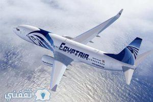 """تفاصيل عرض """"العمرة الاقتصادية"""" من مصر للطيران"""