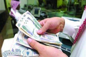 رابط الاستعلام عن صرف حساب المواطن و قيمة المخصص المالي ونتائج الأهلية والاستحقاق