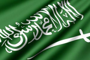المملكة السعودية تفرض ضرائب على المغتربين