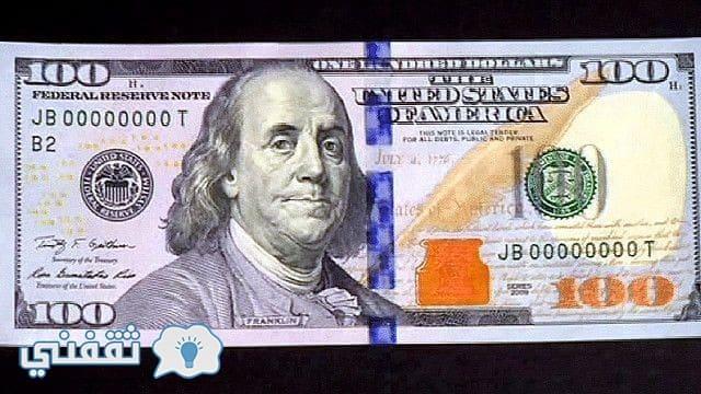 سعر الدولار في السوق السوداء الآن وسعر الدولار في البنوك الخميس 29-6-2017 وآراء المحللون في السعر