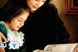 صور عيد الأم 2017 Mother's Day : أجمل صور في عيد الأم ورسائل عيد الام فيس بوك وواتس اب
