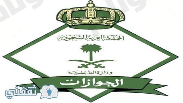 """حملة وطن بلا مخالف : استفادة 500 ألف شخص من الحملة والإعفاء من بصمة """"مرحل"""""""