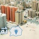 سكني : استعلام عن أسماء الدفعة الثانية من مستفيدي سكني .. وزارة الإسكان تطلق 17923 وحدة سكنية