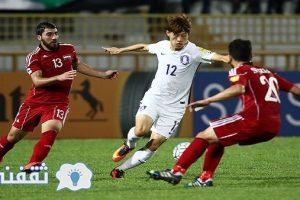 نتيجة مباراة كوريا الجنوبية وسوريا اليوم الثلاثاء 28/3/2018 تصفيات كأس العالم – ترتيب المجموعة الأولي