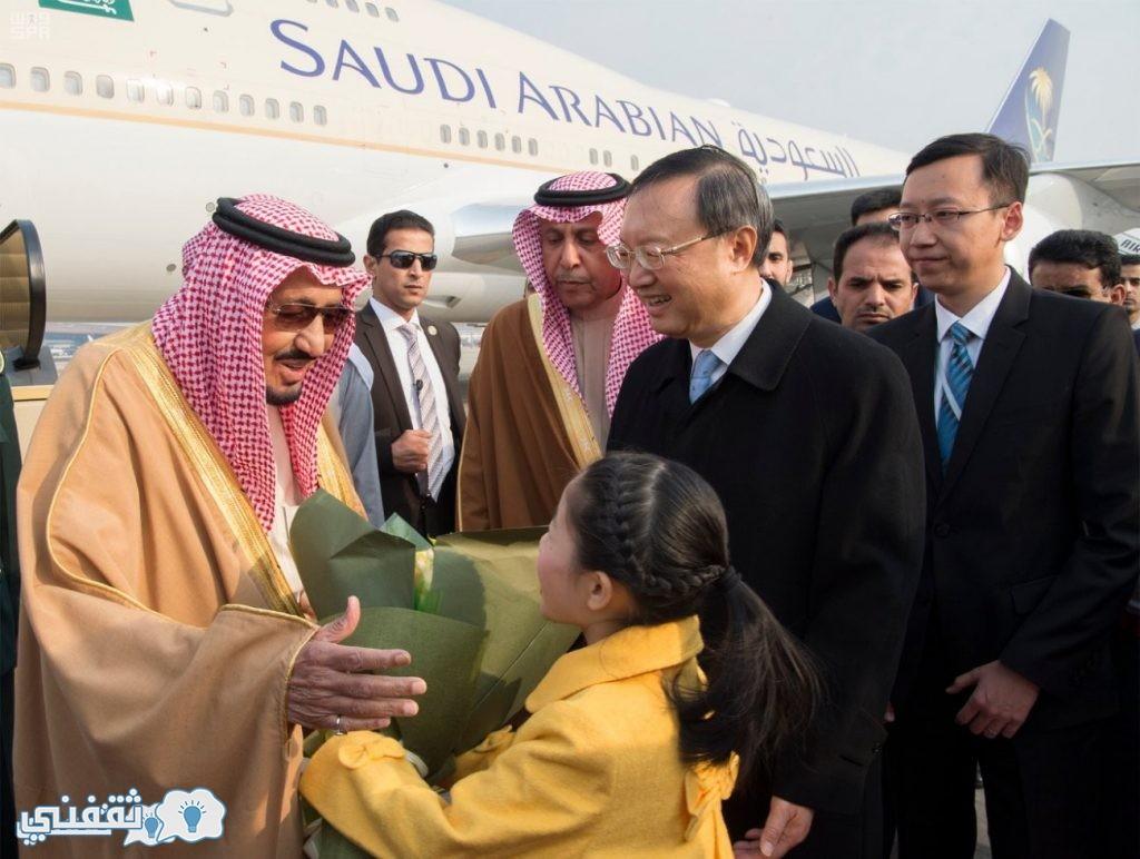 فيديو أستقبال الملك سلمان في الصين