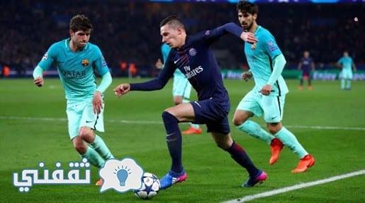 مباراة برشلونة و باريس سان جيرمان