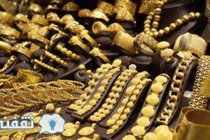 سعر الذهب في الإمارات اليوم الخميس 23-3-2017 وارتفاع طفيف لأسعار الذهب اليوم بالإمارات