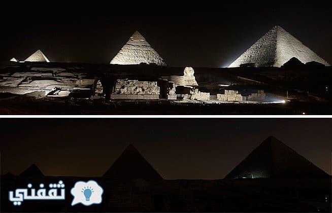 ساعة الأرض 2017 في مصر