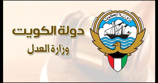 استعلام عن القضايا بالرقم المدني في الكويت ثقفني