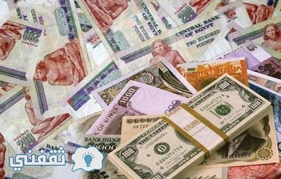 سعر الدولار اليوم الإثنين 24-4-2017 واليورو والاسترليني والريال وجميع العملات الأجنبية والعربية الآن في مصر