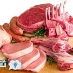 انخفاض اسعار الخضروات والفواكة والاسماك واللحوم تعرف علي الاسعار