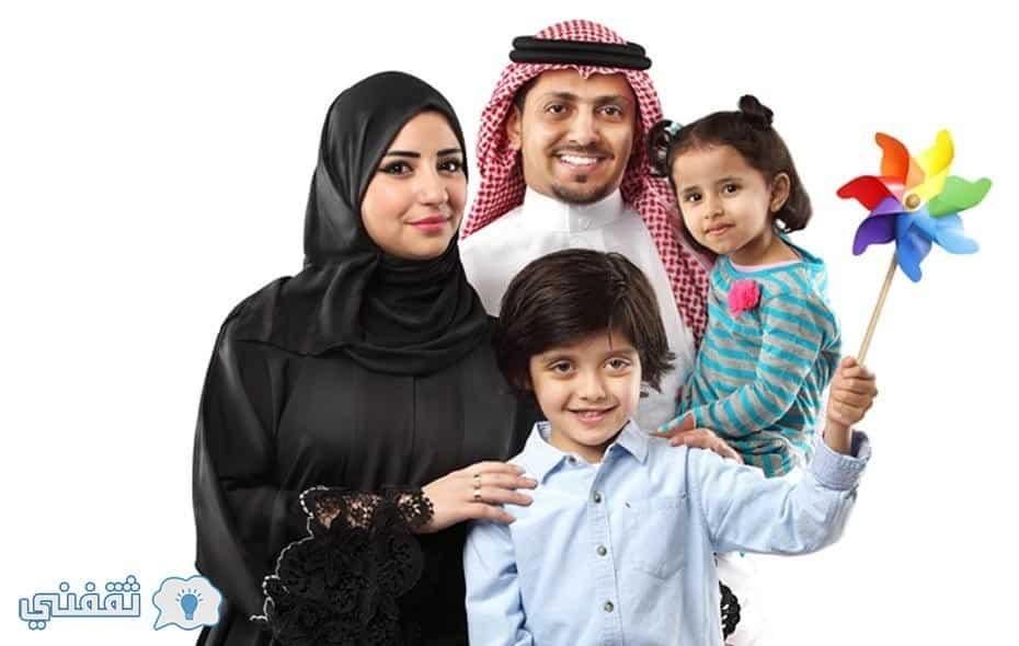 التسجيل في حساب المواطن 1438 : شرح التسجيل في موقع حساب المواطن السعودي وتفاصيل حساب المواطن