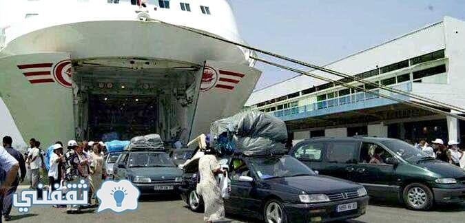 ضوابط وشروط الإعفاء الجمركي لسيارات المغتربين المقدمة من وزارة الهجرة وشئون المصريين بالخارج
