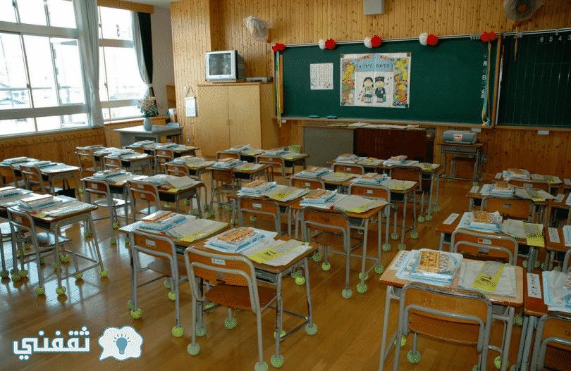 نظام نور التعليمي