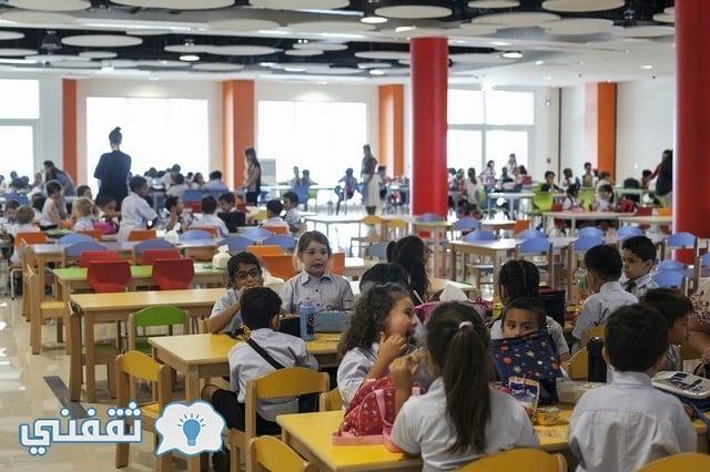 مواعيد دوام الطلبة في رمضان 2017 بالإمارات
