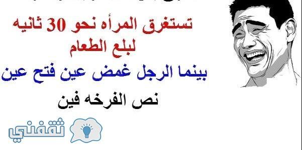 موقع المربع الإلكتروني Taaleb