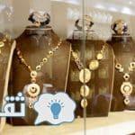 انخفاض سعر الذهب اليوم في سوق الذهب المصري
