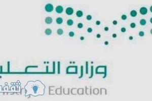 استعلام نتائج الطلاب بالسجل المدني فقط noorresults بدون تسجيل وبدن كلمة سر موقع وزارة التعليم