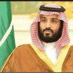 اوامر ملكية اليوم بتعيين الأمير محمد بن سلمان ولياً للعهد ونائب رئيس الوزراء