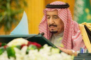 الاوامر الملكيه اليوم : اوامر ملكية من الملك سلمان بن عبد العزيز وتعين محمد بن سلمان ولياً للعهد