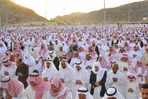 """مواعيد صلاة عيد الفطر 2018 في السعودية وبطاقات تهنئة بالعيد """"كل عام وانتم بخير"""""""