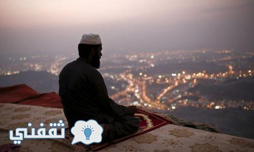 ما هو جزاء تارك الصلاة عامدا متعمدا عند الله سبحانه و تعالي؟