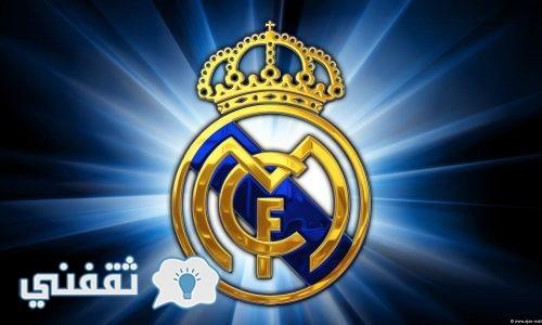ريال مدريد بطولات النادي تاريخ النادي هدافي الفريق وصفقات النادي خلال فترة الانتقالات الحالية