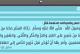 حكم زكاة الفطر ووقت ادائها وعلى من تجب ومقدار زكاة الفطر 2017 في مصر والسعودية والإمارات