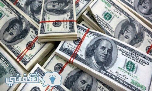 سعر الدولار اليوم 22 أغسطس بنك HSBC مع انخفاضه خلال الأيام السابقة بشكل ملحوظ