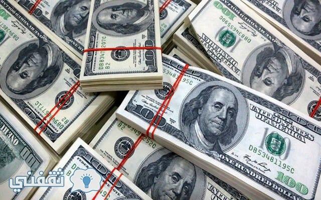 سعر الدولار اليوم 21 يوليو بنك HSBC مع انخفاضه خلال الأيام السابقة بشكل ملحوظ