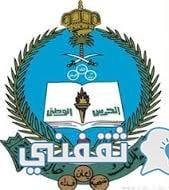 نتائج القبول المبدئي بكلية الملك خالد العسكرية