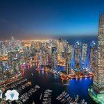 وزارة الموارد البشرية تعلن موعد إجازة عيد الفطر بالإمارات 2017 للقطاع الخاص