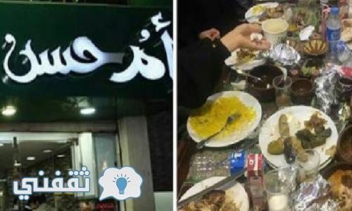 """تفاصيل واقعة الاعتداء على الفتيات المنتقبات داخل مطعم """" ام حسن"""""""