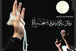 دعاء رمضان وليلة القدر : دعاء اليوم السابع والعشرون من رمضان