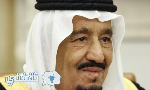 اجازة عيد الفطر 1438 للموظفين بالسعودية : الملك سلمان يوجه بتقديم إجازة العيد 2017