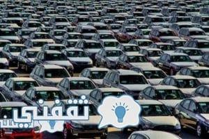 الإعلان عن أول سيارة مصرية جديدة أقتصاديه تعمل بدون وقود وتكلفتها وسعرها 15 ألف جنيه بالصور