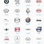 أسعار السيارات اليوم 2017 في مصر جميع الماركات والموديلات بالسوق المصرية للسيارات